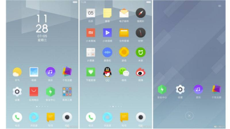 MIUI 9 Official images leaked